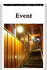 仁泉亭のイベント